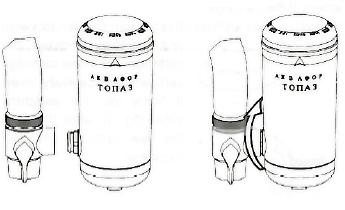 aquaphor topaz wkład wymiana